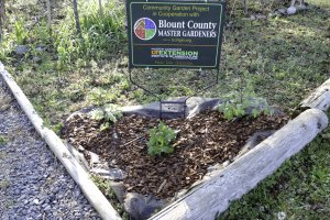 Master Gardener's Sign Display